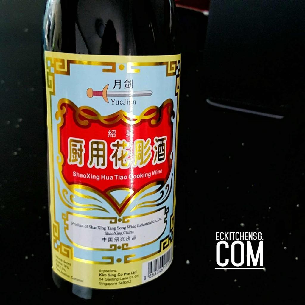 Dong Po Rou (東坡肉)