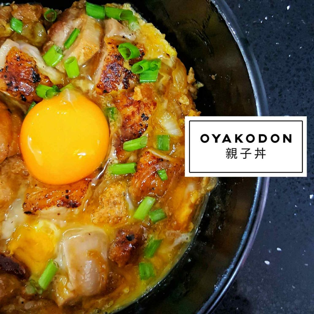 Oyakodon ~ The Authentic Japanese Way
